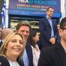μητσοτάκης Εγκαίνια-ΔΗΜΤΟ-Γλυφάδας